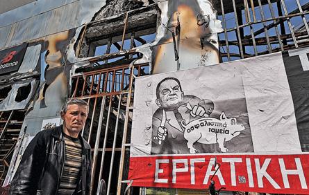 Foto: Grecia se pregătește de intrarea în faliment