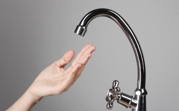 Foto: Cartier întreg, lăsat fără apă, din cauze unei avarii RAJA