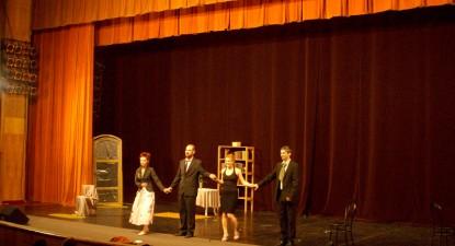 Foto: Studenții lui Vasile Cojocaru au prezentat spectacolul de absolvire, pe scena Casei de Cultură