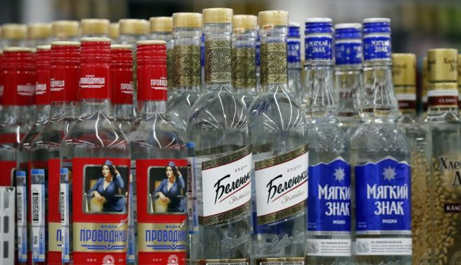 Băuturile alcoolice tari pot fi utilizate pentru dezinfectarea mâinilor în spitalele din Japonia - 960x0-1586873608.jpg