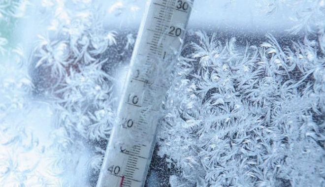 Foto: Cea mai scăzută temperatură din acest sezon: minus 4,2 grade Celsius