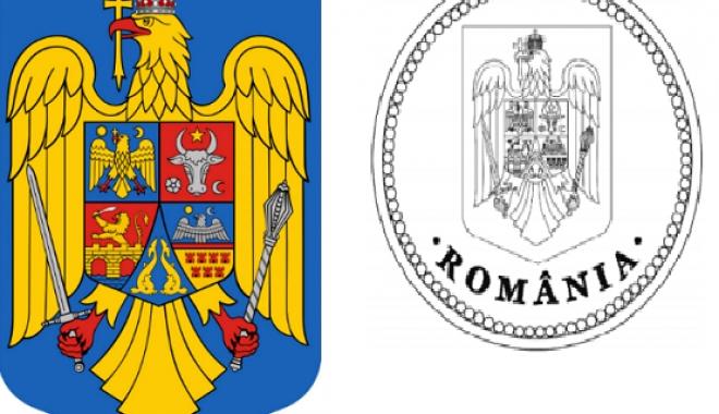Au intrat în circulație bancnotele și monedele cu noua stemă a țării - auintratincirculatiebancnotele-1514893335.jpg