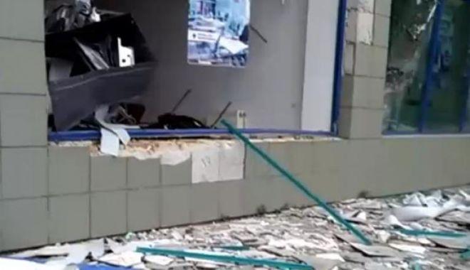 Un bancomat a fost detonat cu o bombă artizanală - bancomat-1571563952.jpg