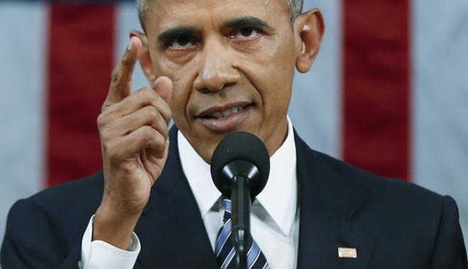 Foto: Barack Obama: Acest individ nu este calificat pentru funcția de președinte