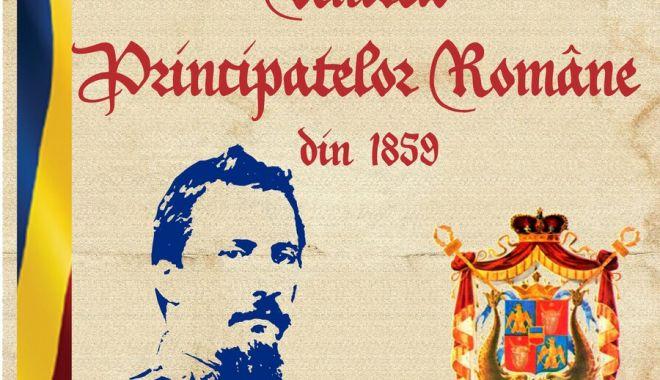 Biserica sărbătorește 160 de ani de la Unirea Principatelor Române - biserica-1562618156.jpg