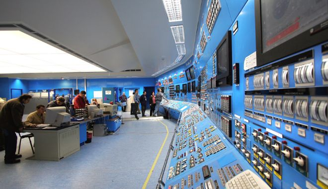 Profitul Nuclearelectrica a crescut cu 27,8% în an de pandemie - cameradecomanda1-1614244094.jpg