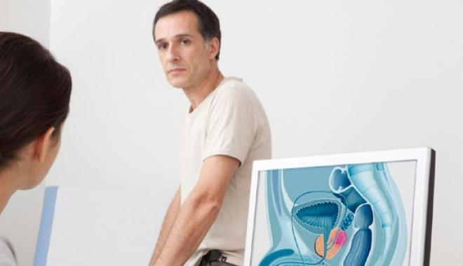 Foto: Cancerul de prostată este asimptomatic