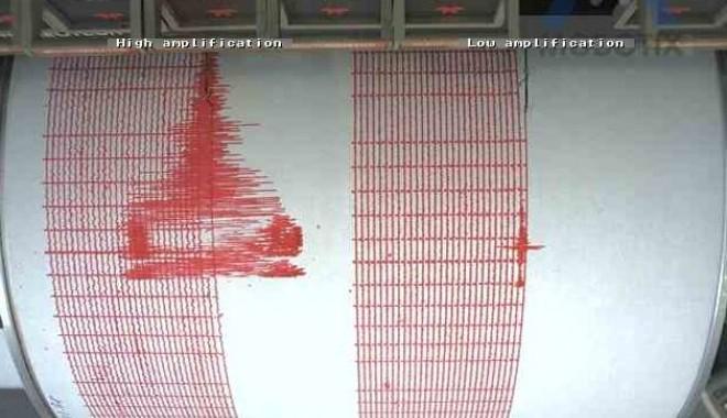 Foto: Cutremur în zona Vrancea. Vezi ce magnitudine a avut