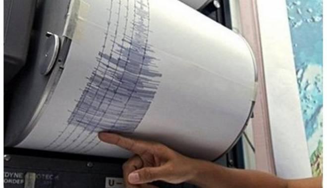 Foto: Cutremur în Vrancea . Vezi ce magnitudine a avut