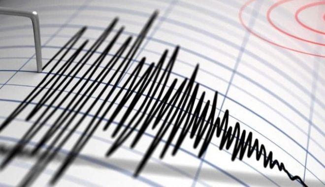 Cutremur în România. Ce intensitate a avut seismul - cutremur-1594016715.jpg