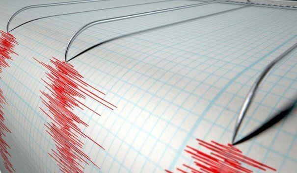 CUTREMUR PUTERNIC în zona Vrancea! - cutremur1465x3901524129063-1529929964.jpg