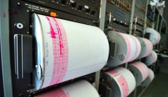 Un nou cutremur s-a produs astăzi după-amiaza, în Buzău - cutremur25mai20201280x720-1594744648.jpg