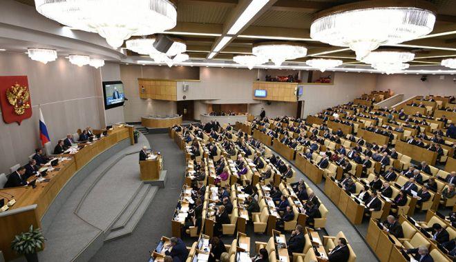Nimeni nu a mișcat în front! Revizuirea Constituției ruse, votată în unanimitate - ddd-1579777367.jpg