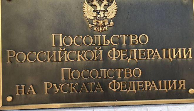 Foto: Spioni ruși, deconspirați în Bulgaria. Transmiteau informații secrete serviciilor de la Moscova!