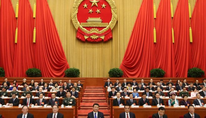 Congresul Partidului Comunist chinez, amânat de coronavirus - dddd-1582539852.jpg