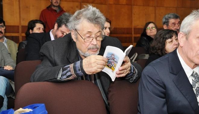 Foto: In memoriam Gheorghe Dumitrașcu