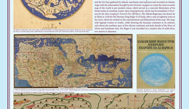Hartă din anii 230-240 p. Chr., prezentată de Muzeul de Istorie - expozitie-1624469426.jpg