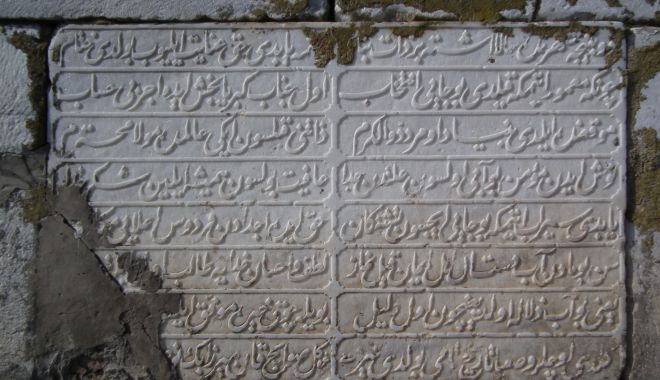 Moștenire de la otomani. Secrete de sute de ani, ascunse în Dobrogea! - fond3cismeamireasa2-1572991270.jpg