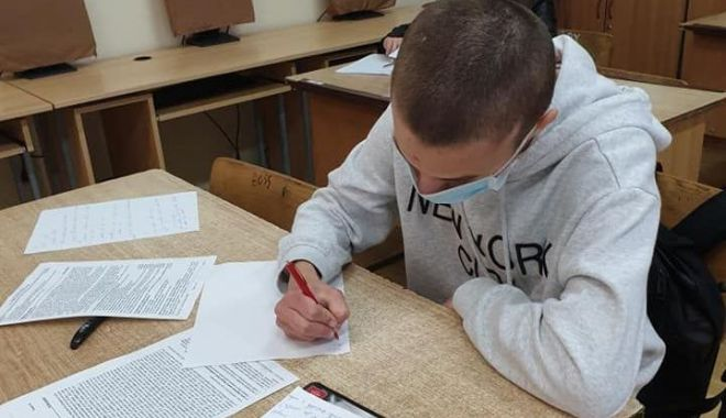 Emoții uriașe la cele mai atipice examene din învățământul românesc! Astăzi, începe Evaluarea Națională - fotofondevaluarenationala2-1592147126.jpg