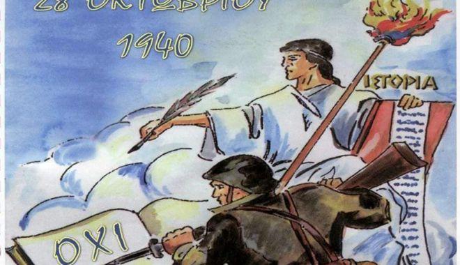 Grecii din Constanța sărbătoresc Ziua Demnității - greci-1540563084.jpg