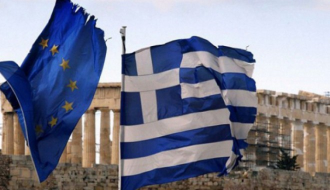 Foto: Cine nu aduce bani pleacă: Grecia concediază Garda financiară