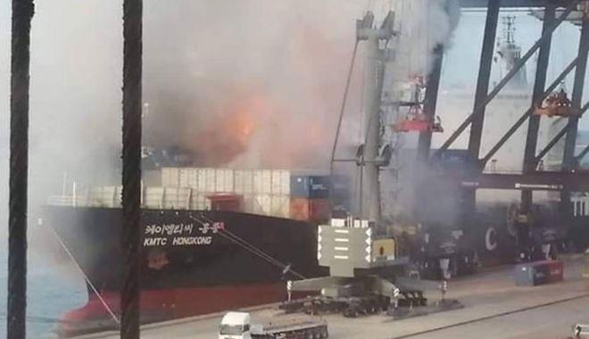 Incidente și accidente pe mări și oceane - incidentepemari-1559328555.jpg