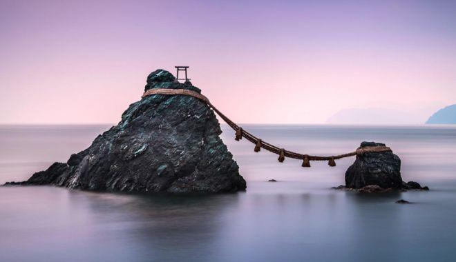 Foto: Mister total! Una dintre insulele Japoniei este de negăsit