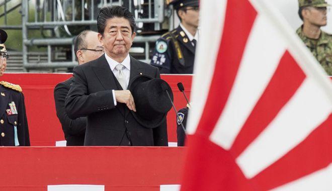 Foto: Japonia anunță un buget record pentru apărare