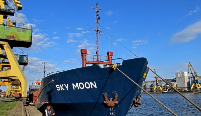 Nava unei firme din Constanța a fost arestată de Ucraina, pe Dunăre - nava-1480957216.jpg