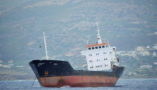 O navă suspectă de trafic de droguri și arme a fost interceptată - navasuspectadetraficdedroguri-1544624047.jpg