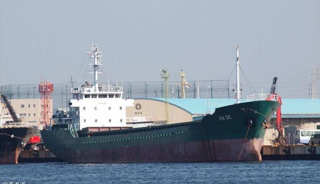 O navă s-a scufundat în Japonia. Un marinar a murit, iar șapte au dispărut - onavasascufundatinjaponia-1571225455.jpg