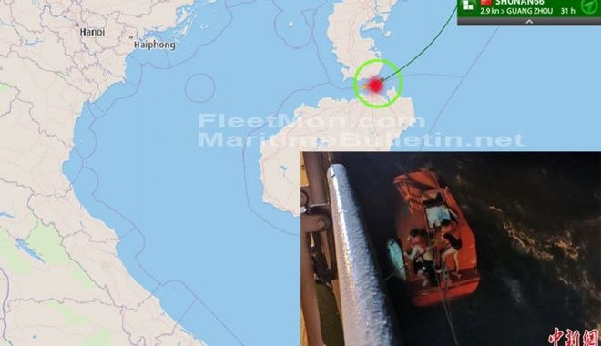 O navă s-a scufundat în Strâmtoarea Hainan. Doi marinari au murit, iar patru au dispărut - onavasascufundatinstramtoareahai-1603092280.jpg