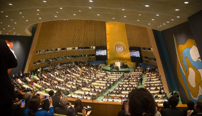 Foto: ONU condamnă încălcările sistematice ale drepturilor omului  în Coreea de Nord