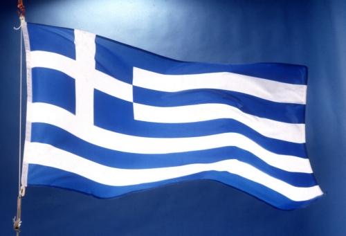 Foto: Grecia va concedia câte 5.000 de bugetari trimestrial până în 2015