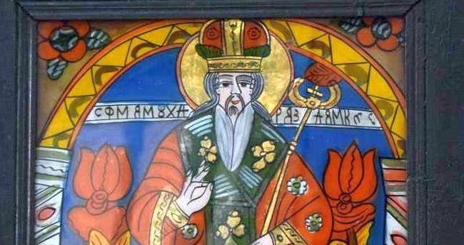 Sfântul Haralambie, reprezentat în icoanele Muzeului de Artă Populară - picturi2-1590674572.jpg
