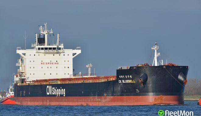 Foto: Pirații au jefuit echipajul unei nave în Marea Chinei de Sud