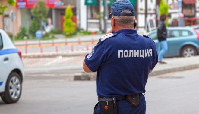 Foto: Bulgaria a ridicat pentru cetățenii UE interdicția de intrare pe teritoriul său
