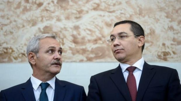 """Foto: Victor Ponta: """"Schimbarea domnului Dragnea e ceva inevitabil"""""""