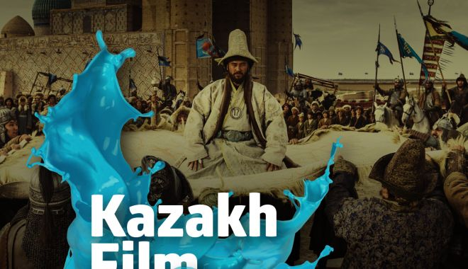 Zilele Filmului Kazah, la ediția a V-a. Două filme, prezentate publicului român - posterkazakhfilmdaysen-1575551159.jpg