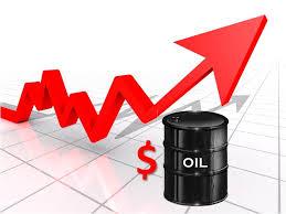 Foto: Prețul petrolului a urcat la 63,69 dolari pe baril