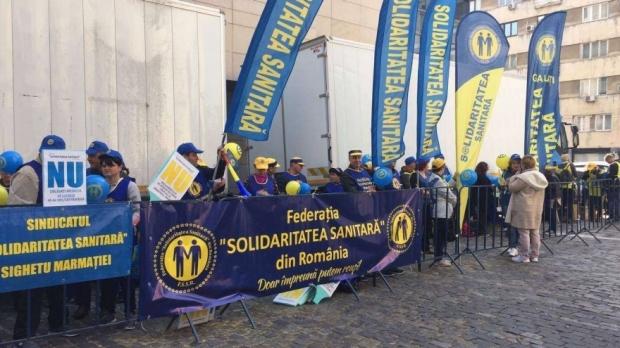 Foto: GREVĂ GENERALĂ în sistemul sanitar! Angajații amenință cu proteste, nemulțumiți de prevederile OUG privind noile măsuri fiscale