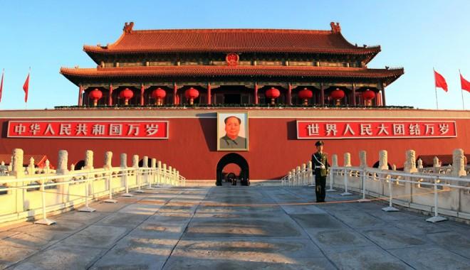 Foto: Reformele în China,  în materie  de drepturi ale omului
