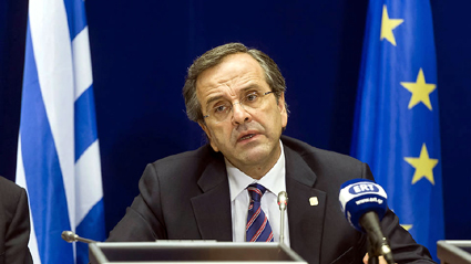 """Foto: Antonis Samaras: """"Ideea ieșirii Greciei  din zona euro aparține trecutului"""""""