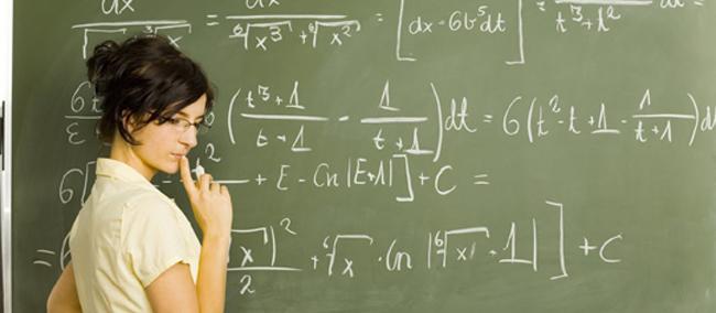 Testul de școală generală picat și de profesori - scoalatest1355750322-1355793702.jpg