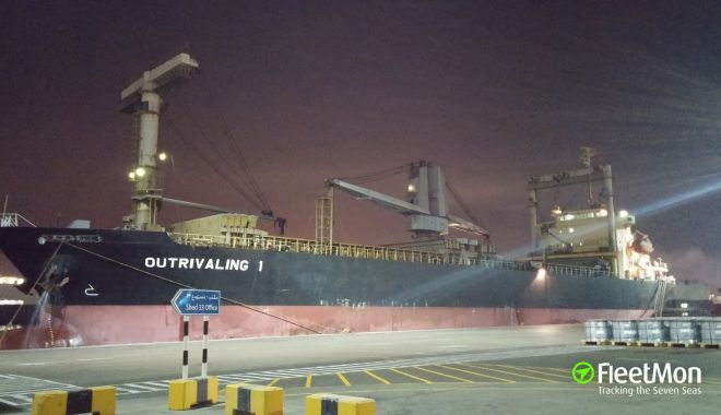 Șeful mecanic al unui cargou a dispărut în timpul voiajului - sefulmecanicalunuicargouadisparu-1575211882.jpg