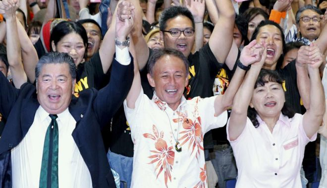Foto: Surpriză  de proporții în Japonia. Cine este noul guvernator  în Okinawa