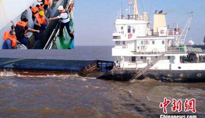 Un cargou s-a scufundat după coliziunea cu un vas de pescuit - uncargoucoliziuneacuunvasdepescu-1539519020.jpg