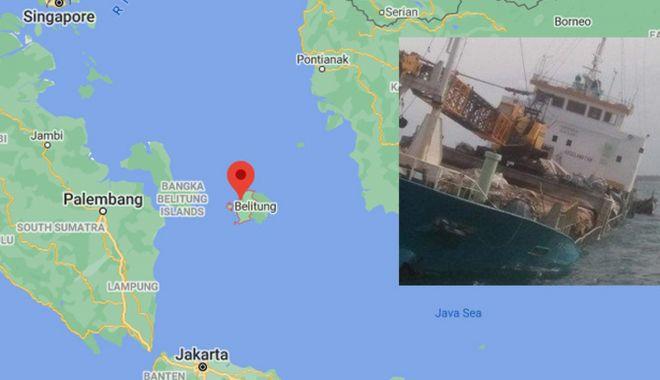 Un cargou s-a scufundat parțial în Marea Java - uncargousascufundatpartialinmare-1611311718.jpg