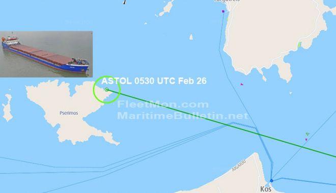 Cargou turcesc, eșuat pe coasta unei insule grecești - uncargouturcescaesuat-1614365582.jpg