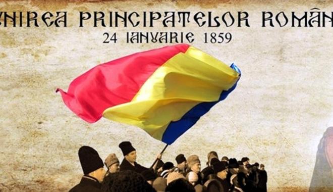 Unirea Principatelor - întâmplare sau destin? - unireaprin-1516646042.jpg